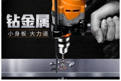 570W 220V Corded Electric Drill Driver Variable Speed 0-3400 RPM Power Tool as picture as picture