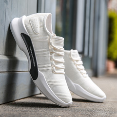 Taotao fashion- 2018 Outdoor Leisure Running Shoes white 40