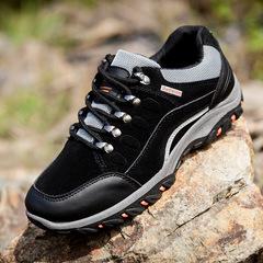 Taotao fashion Men's Outdoor Mountaineering Shoes Men's Non-skid Travel Shoes Sports Shoes black 39