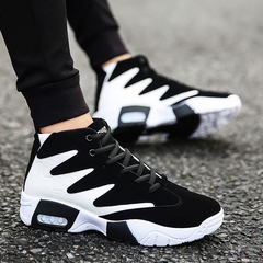 Men shoes Men's Sneakers Sports shoes Men's Heightened High-top Leisure Running Shoes black 39