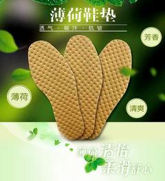 taotao fashion-Bamboo charcoal herbal Mint deodorizing insole yellow 40