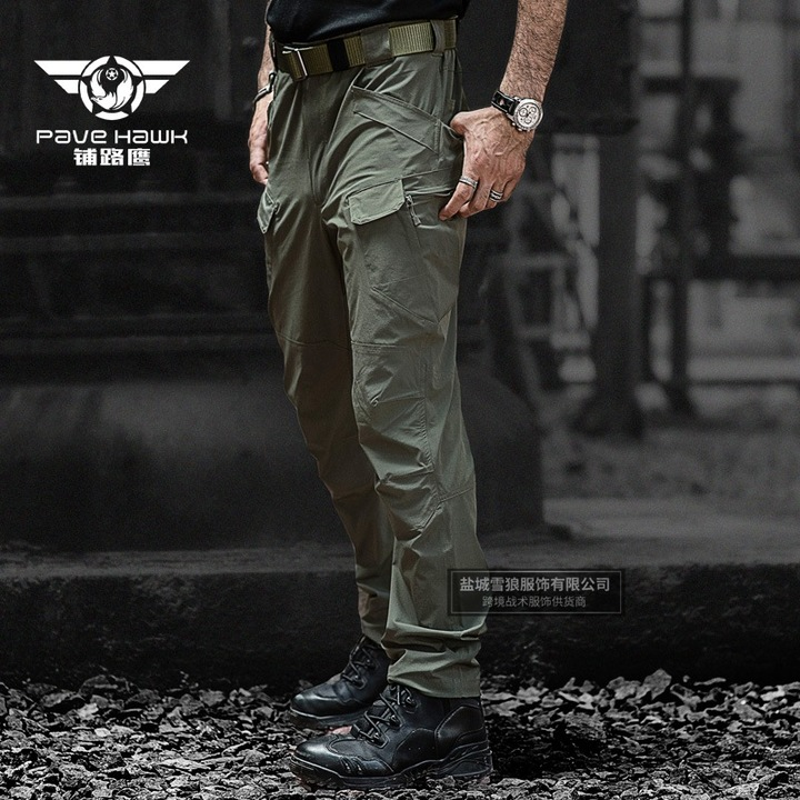 TAOTAO FASHION-Men's Trousers Tactical Trousers Quick Dry Trousers green s