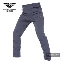 TAOTAO FASHION-Men's Trousers Tactical Trousers Quick Dry Trousers gray m