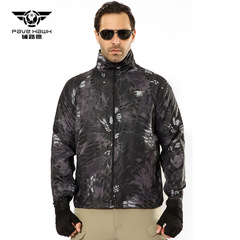 TAOTAO FASHION-Men's Camouflage Skin Clothing Tactical Clothing blue s