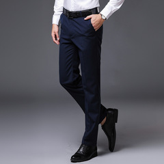 Men's Trousers Men's Business Trousers Slim-free Trousers blue eur40