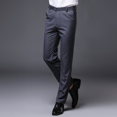 Men's Trousers Men's Business Trousers Slim-free Trousers gray eur28