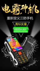 Hot Sale HaiYu H1 Dual Sim Three-anti Phone Black