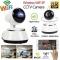 HD night vision wireless camera wifi remote home surveillance anti-theft video camera one machine