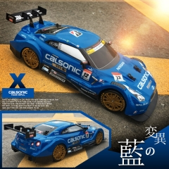 Speed Racing Lexus Nissan GTR Japan Genuine Authorized 1:16 2.4G Drift Remote Control Car 1:16 Orange
