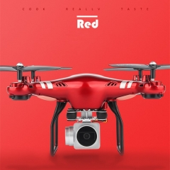 Aerial Photography Aircraft Drone Four-axis WIFI Transmission HD5H Remote Control PTZ HD 1080P Red 5.0MP Camera