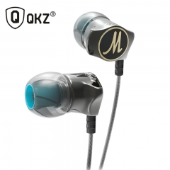 QKZ DM7 Earphone In-ear Subwoofer Metal Belt Wheat Earphone HIFI Earphone Grey