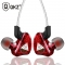 QKZ CK5 New Sports Ear-on Earphones Transparent Heavy Bass Mobile Music Headphones Red