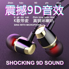 Mobile Phone Line Control Headset Metal Subwoofer With Microphone In-ear Sports Headphones Gold