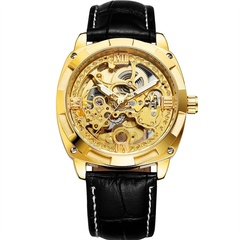 FORSINING Automatic Mechanical Watches Men Fashion Luxury Leather Strap Black Mechanical Watche