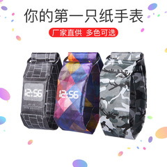 German Papr Watch Black Technology Paper Innovation Smart Watch Couple Creative Paper Watch black 135-155mm