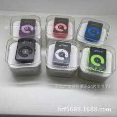 MP3 Player with 16GB Memory card at random