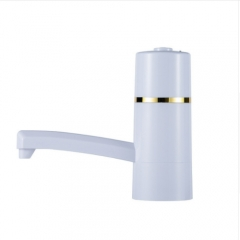 Water Bottle Dispenser Water Wireless Rechargeable Electric Water Pump Portable Tools White One Size