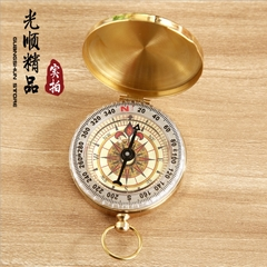 Outdoor multi-function Pure copper flip compass Pocket watch with night light North Arrow as picture 4.8*1.3cm