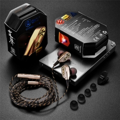 Running Game Music HIFI Headphones Earphones Tweeter Woofer Create Shocking Sound Effects gold