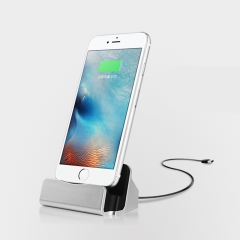Apple mobile phone charger iphone mobile phone universal charging bracket silver Normal