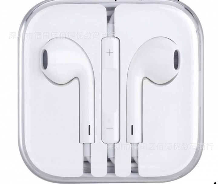Apple android universal apple headset Gift white one size