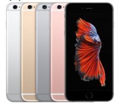 Original Apple iPhone 6S -16GB+2GB -12 MP+5MP- 4.7 Inch+4G network + fingerprint unlock Smart phones silver