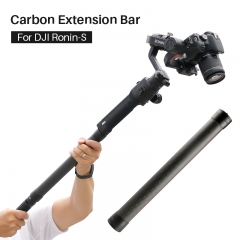Carbon Fiber Extension Pole Stick Extendsion Telescopic Monopod for DJI Ronin S Stabilizer as picture as shown
