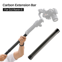 Professional Extension Pole Stick 1/4'' 3/8'' Tread Rod Monopod for DSLR Stabilizer Gimbals