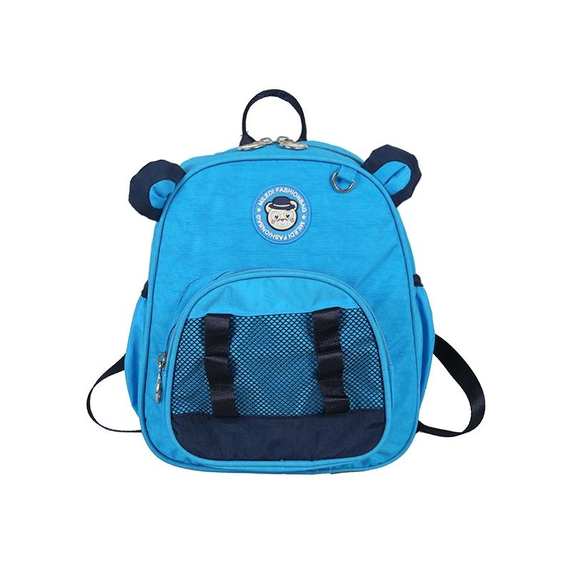 Children Backpacks Brand Design Girl Boys Backpack Toddler Kids School Bags  Kindergarten Cartoon Bag blue  Product No  1550671. Item specifics  Seller  ... c814b5d4a480d