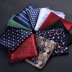 Luxury Men's Handkerchief Dot Striped Printed Hankies Polyester Business Pocket Square Chest Towel 1pcs color random 23*23cm