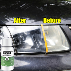 20ml Auto Car Accessories Polishing Headlight Headlight Repair Lamp Cleaning Window Glass Cleaner as picture 20ML