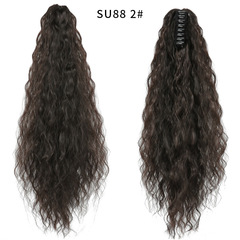 56cm Long Wavy Ponytail Wigs For Women Heat Resistant Synthetic Hair Pieces SU88 2# 56cm