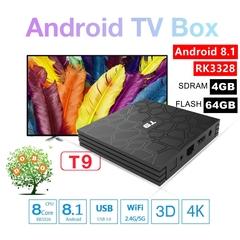 T9 Android 8.1 Smart TV BOX 4G 64G RK3328 Set Top Box USB 3.0 2.4G+5G WiFi BT 4K HD Media Player