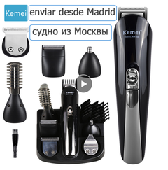11 in 1 Multifunction Hair Clipper Hair Trimmer Eelectric Beard Trimmer Hair Cutting Machine Shaver as picture 16.00 x 4.00 x 4.00 cm