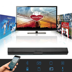 20W Wireless Bluetooth Soundbar Stereo Speakers Hifi Home Theater TV Sound Bars Sound System black BS-28B