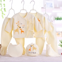 0-3M newborn cotton 7-piece underwear baby clothes four seasons suit yellow 59cm