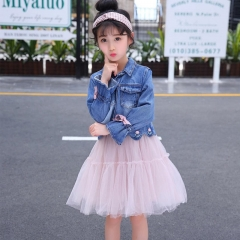 Girl's fashion dress tulle skirt denim jacket two-piece flared sleeves kids wear suit pink 100
