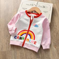 Spring new boys and girls rainbow cartoon zipper jacket kids shirt long sleeves student clothing pink 90