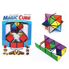 Infinity Cube Spot Items Square Cube Fidget Cube Star Cube Decompression Toys Magic Cube Shown as Picture One Size