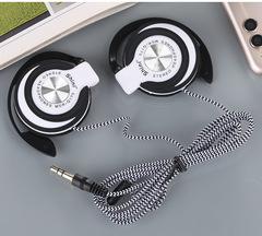 Ear Hook Stereo Earphone Headphone white