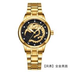 FNGEEN Phoenix Pattern Metal Strap Business Luminous Watch black one size