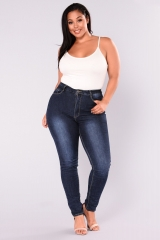 KiliFun Collection 507 Large Size Women's New African Jeans Stretch Denim Ladies Feet Pants dark blue 3xl