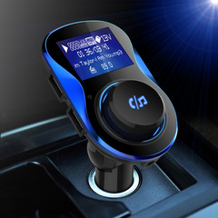 KiliFun Collection BC20 Wireless Bluetooth Car Charger/FM Transmitter/Mp3 Hands Free Car Kits