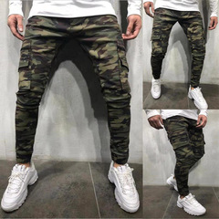 KiliFun Collection L0021 Men Camouflage Print Baggy Track Trouser Sport Jogger Pants camouflage s