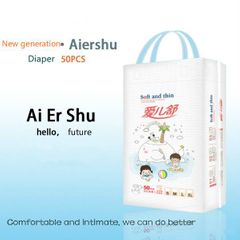 KiliFun Collection Iersu Newborn Baby Diapers Dry Thin Breathable Baby Stuff  50pcs/full bag White S