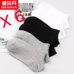 6 Pairs One Size Unisex Cotton Low Cut Socks Breathable Ankle Socks shoes men women 3 colors 6 pairs 6 pairs