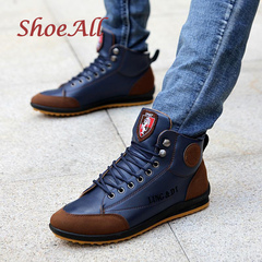ShoeAll 1 Pair Men Casual Sneakers Loafers Fashion Quality Men Shoe Dark Blue 40