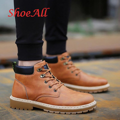 ShoeAll 1 Pairs Casual PU Leather Quality Boots For Men Lace Up Boot Shoes brown 42