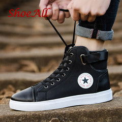 ShoeAll 1 Pair Men Casual Sneakers High Top Sport Fashion Quality Men Shoe black 39