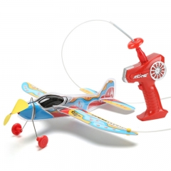 Child adult toy Electric aircraft Remote control slither airplane multicolor 28.5*38*3